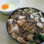 Sukiyaki (Chicken) recipe