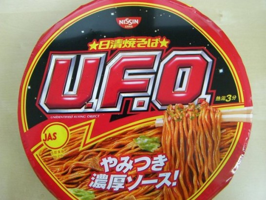 U.F.O Cup Yakisoba (3)