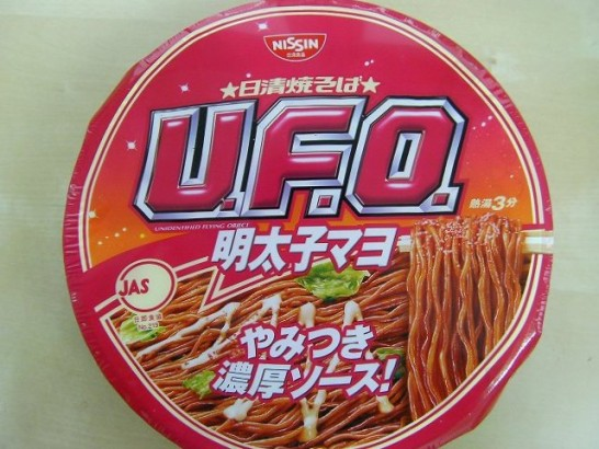 U.F.O Cup Yakisoba (4)