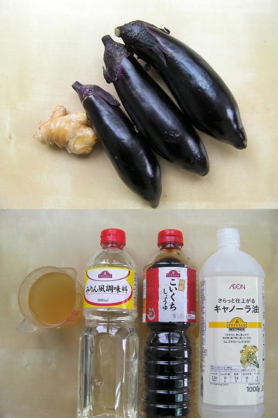 Eggplant in bonito broth (14)new0