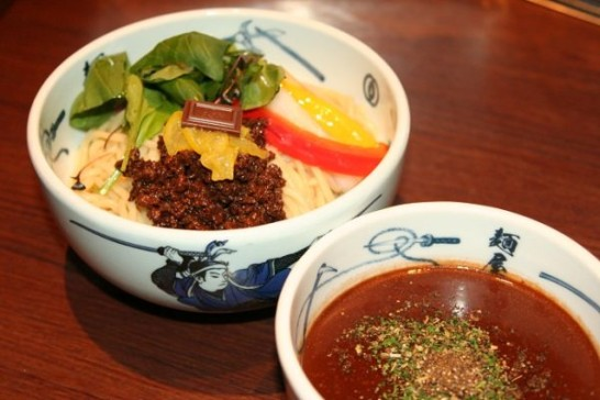 Japanese food weekly vol44 picture2