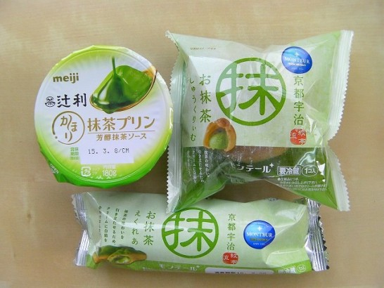 Matcha sweets 1 (10)