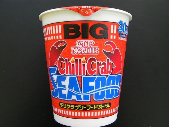 Nissin Chilli Crab Seafood cup noodle (1)