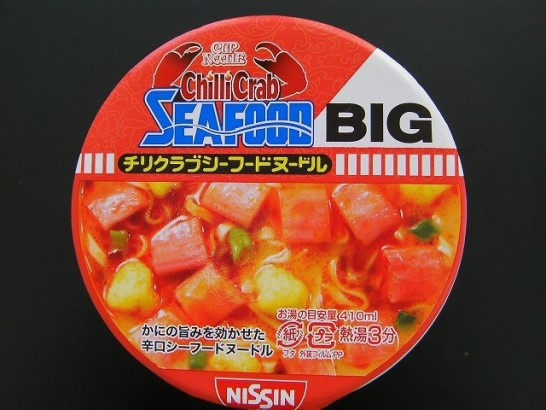 Nissin Chilli Crab Seafood cup noodle (3)
