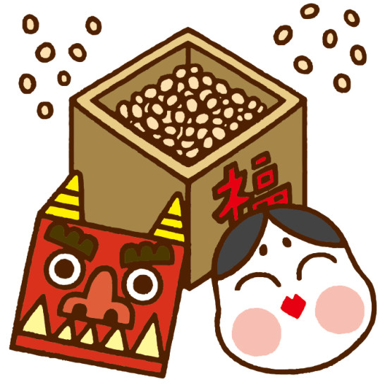 Setsubun (February 3) picture1