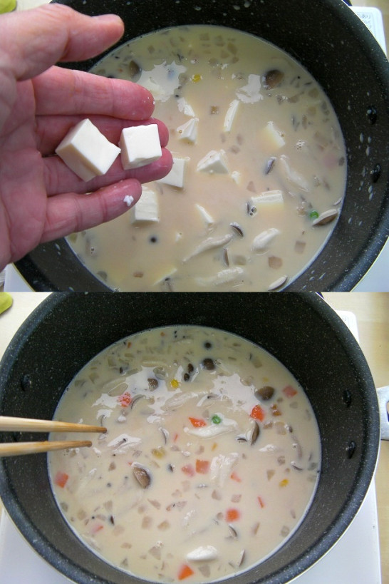 Soy milk miso soup (6)new6