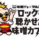 Japanese food weekly vol48