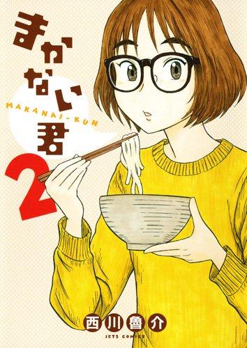 Macanai-kun -Waiter man- picture3