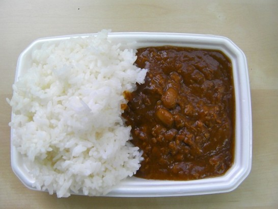 Natto curry (2)