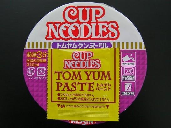 Nisshin Tom Yum Cup Noodle (6)