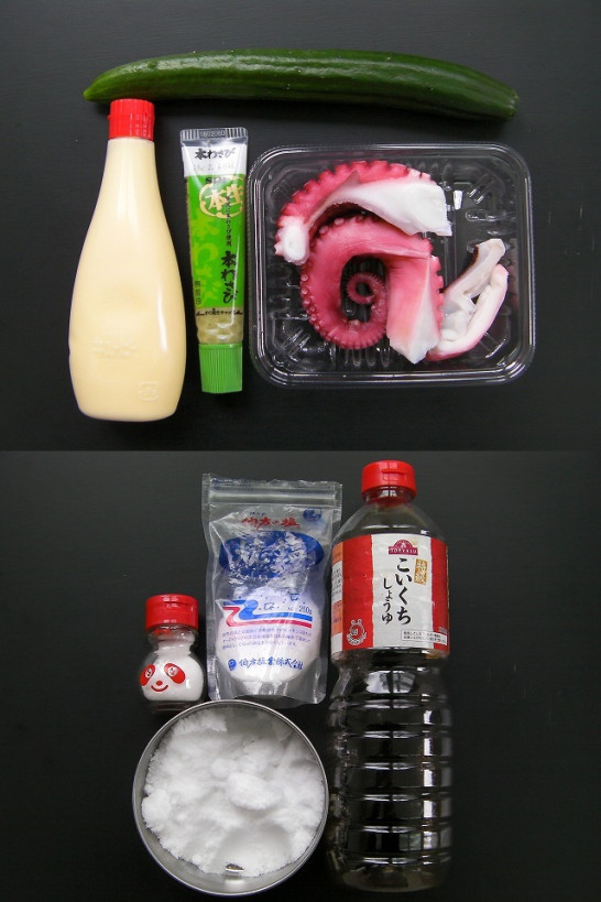Octopus and wasabi and mayonnaise (3)new0