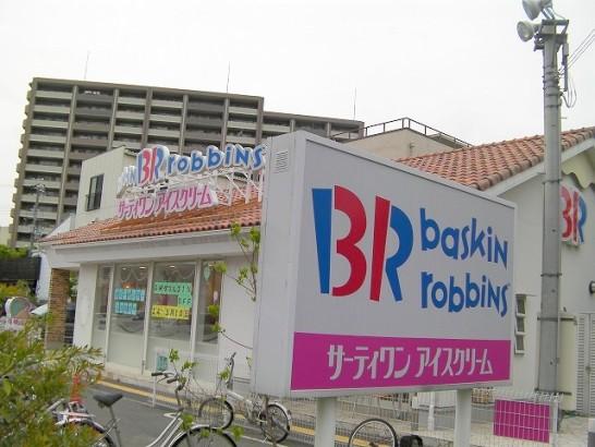 31 Baskin Robbins Oreo Matcha (2)
