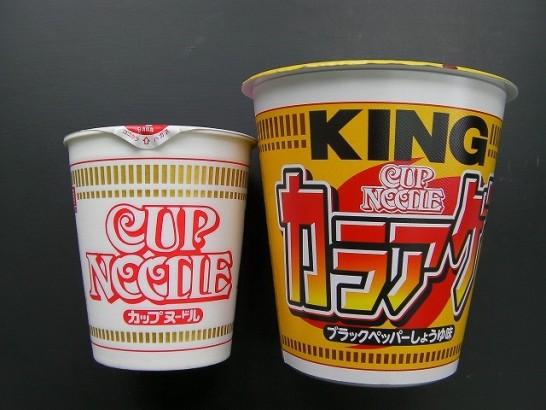 Nissin Cup Noodle King Karaage (1)