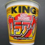 Nissin Cup Noodle King Karaage