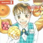 Oishii Ginza -Delicious Ginza-