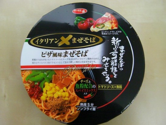 Pizza flavor noodles (3)