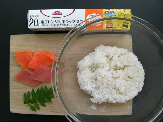 Temari Sushi (14)