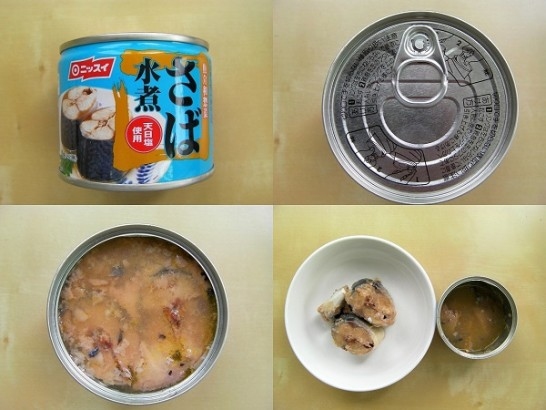 Open canned mackerel and serve mackerel to a dish.