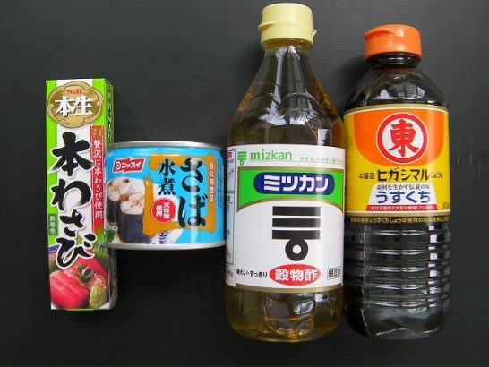 This photo is the ingredients of Canned mackerel with wasabi vinegar soy sauce.