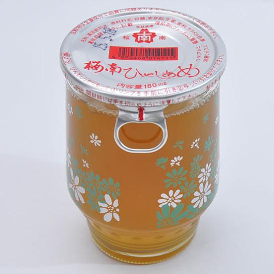 Hiyashiame picture2