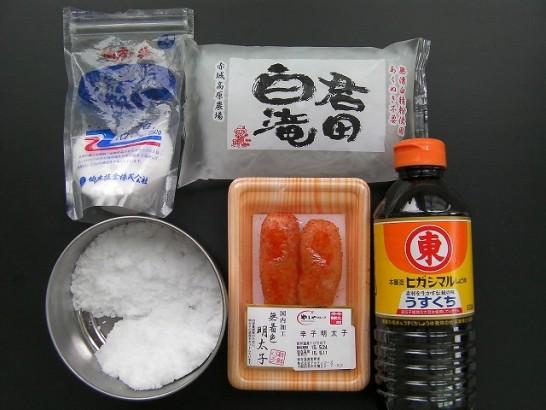 Shirataki and salted cod roe (20)
