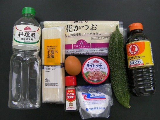This photo is the ingredients of Somen chanpuru picture.