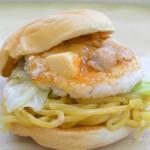 Mongolia Tan-men burger
