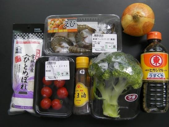 Japanese paella (31)