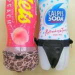 Bottle's panties