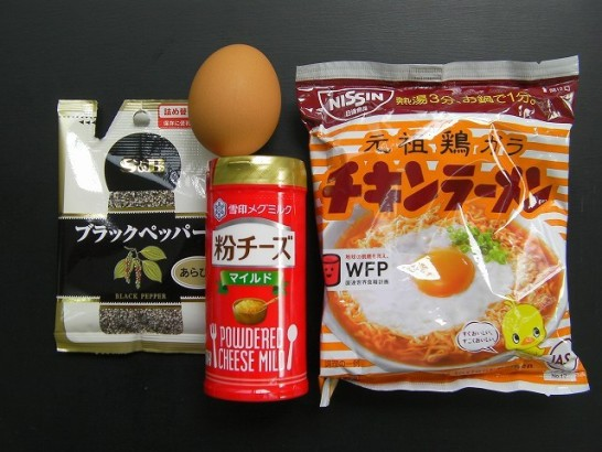 Carbonara recipes by Nissin Chikin Ramen (1)
