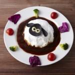 Japanese food weekly vol66