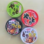 Canned Yakitori