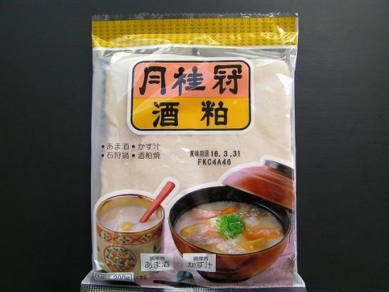 Sake lees drink (6)