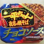 Chocolate sauce Yakisoba