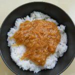 Nametake rice