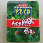 Wakame Max Yakisoba